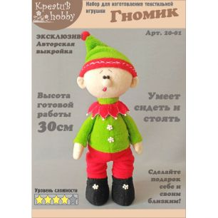 Набор для изготовления игрушки «Гномик» 20-01