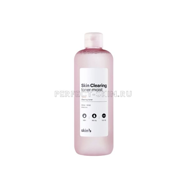 Skin79 Skin Clearing Toner Moist
