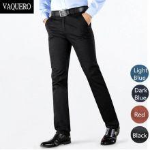 "Мужские брюки стрейтч ""Вестминстер"" темно синие"