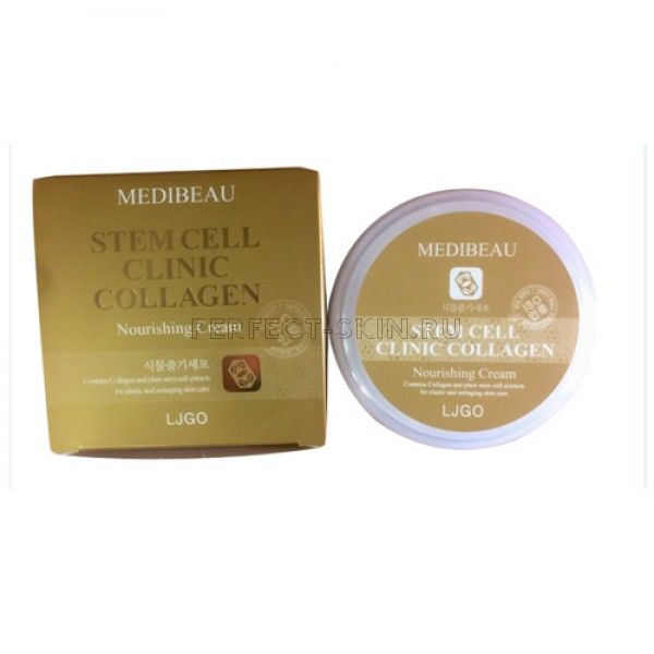 Juno Medibeau Stem Cell Clinic Nourishing Cream Collagen