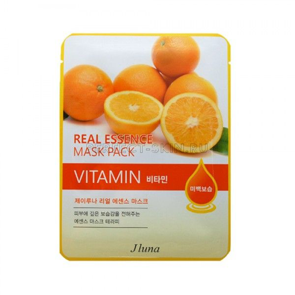 Juno Real Essence Mask Pack - Vitamin