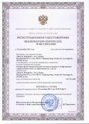 Регистрационное удостоверение к Аппаратам Doctor Life для Массажа, Лимфодренажа, прессотерапии. www.sklad78.ru