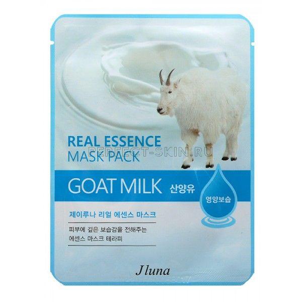 Juno Real Essence Mask Pack - Goat Milk