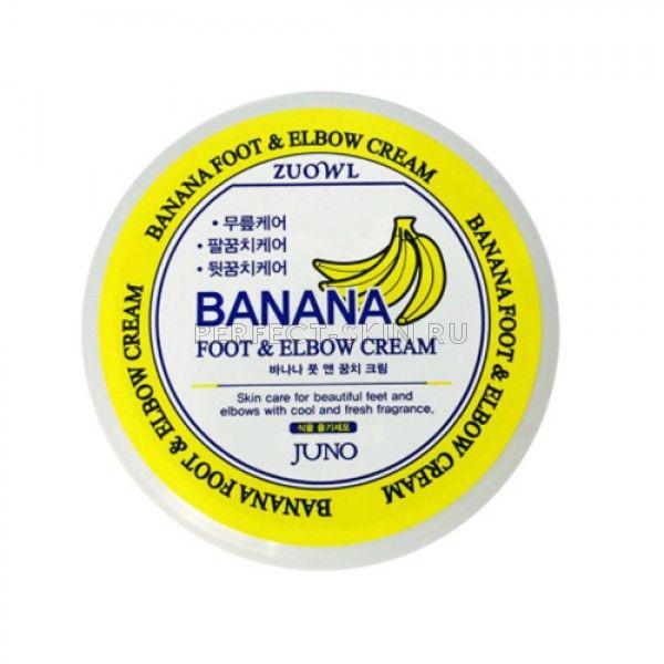 Juno Zuowl Foot&Elbow Cream Banana