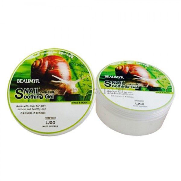 Juno Sangtumeori Aloe 100% Soothing Gel