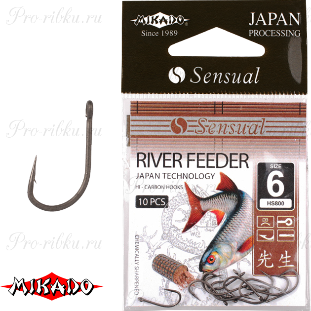 Крючки Mikado SENSUAL - RIVER FEEDER № 8 DB (с ушком) уп.=10 шт., упак