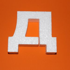 """Буква """"Д"""" 10 см, пенопласт (1уп = 5шт)"""