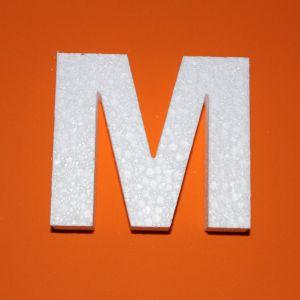 """Буква """"М"""" 10 см, пенопласт (1уп = 5шт)"""