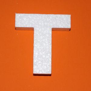 """Буква """"Т"""" 10 см, пенопласт (1уп = 5шт)"""