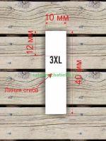 Размерники для одежды от XXS до 7XL и OS(OVERSIZE), белый фон -черные буквы
