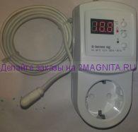 Точный терморегулятор для инкубатора Terneo EG