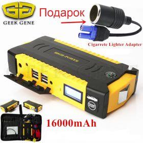Пусковой зарядный набор GEEK GENE 16000 Mah