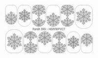 Слайдер-дизайн Fonix Нейлкруст 393 Снежинки