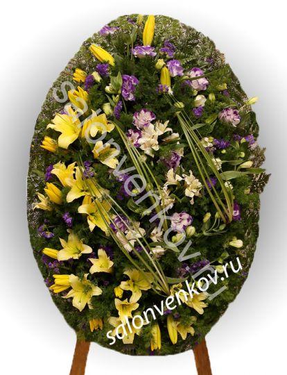 Элитный траурный венок из живых цветов №35, РАЗМЕР 100см,120см,140см