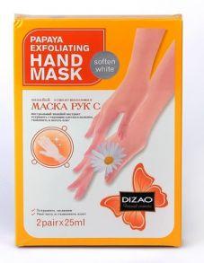 Маска-перчатки  для Рук (отшелушивающая с папайей),2 пары по 25 мл