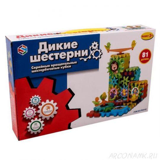 Конструктор Дикие шестерни - 81 детали