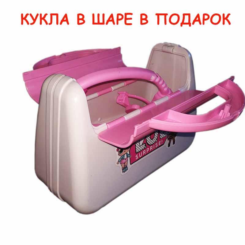 Кукла LOL - Emergency kit + Кукла в подарок!