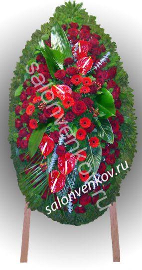 Элитный траурный венок из живых цветов №46, РАЗМЕР 100см,120см,140см,170см