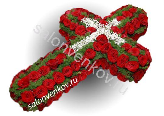 Элитный траурный венок Крест из живых цветов №47, РАЗМЕР 95см