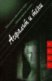 Казаков В. Асфальт и тени     (12641)