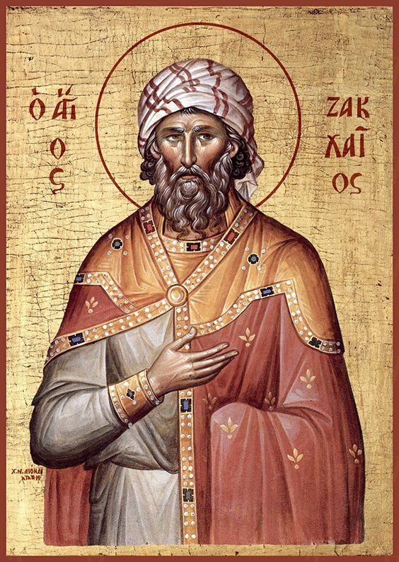 Закхей Гадаринский  (рукописная икона)