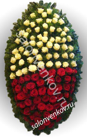 Элитный траурный венок из живых цветов №50, РАЗМЕР 100см,120см,140см,170см