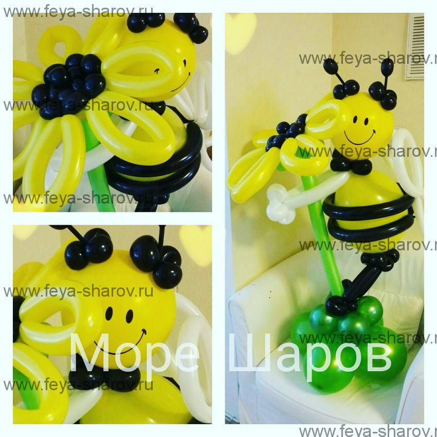 Композиция Пчелка и подсолнух