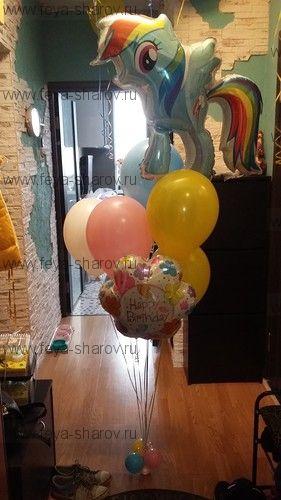 Фонтан шаров Радужный день рождения