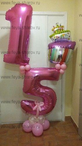 Композиция в подарок на день рождения