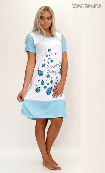 Sale Платье женское Happy Smile Efri Си-т61