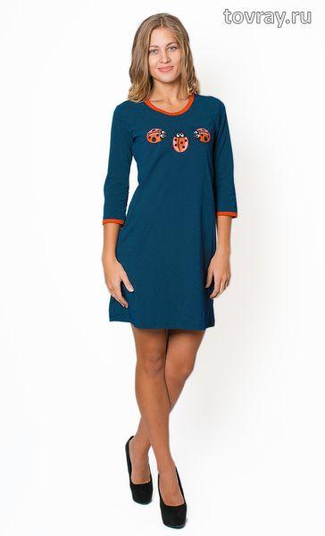 Sale Платье женское Божьи коровки Efri Т-818