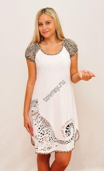 Sale Ночная сорочка с коротким рукавом Леопард Efri 67