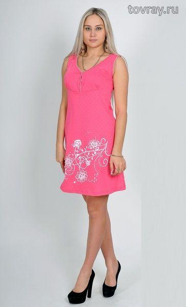 Sale Сорочка женская Цветочная веточка Efri С25 (D2)