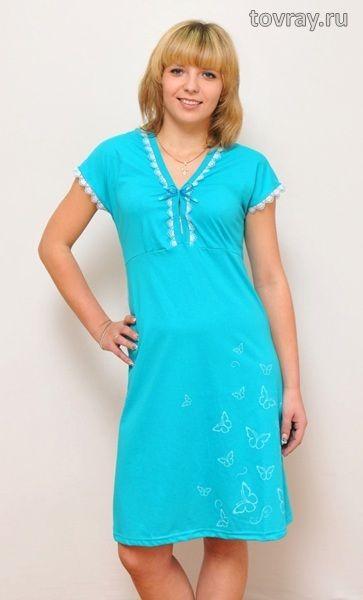 Sale Ночная сорочка Бабочки Efri Си-нс55 (Sib)