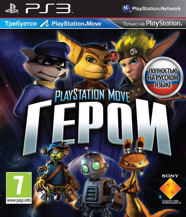 Игра Playstation Move Герои (PS3)