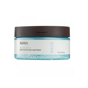 AHAVA Интенсивная питательная маска для волос  Deadsea Water, 250 мл