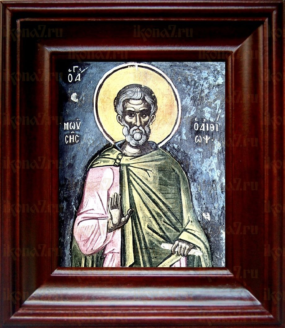 Моисей Мурин (21х24), простой киот