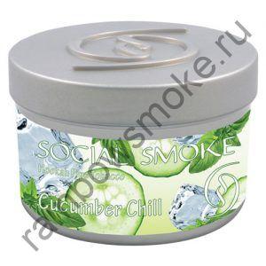 Social Smoke 250 гр - Cucumber Chill (Охлаждённый Огурец)