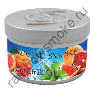 Social Smoke 250 гр - Grapefruit Chill (Охлажденный грейпфрут)