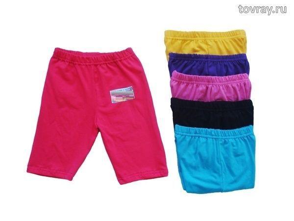 Sale Шорты детские Спорт Efri Sd362
