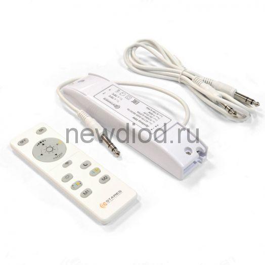 Блок управления для светодиодных светильников SIYANIE 7W R  (пульт+драйвер на 8 светильников)