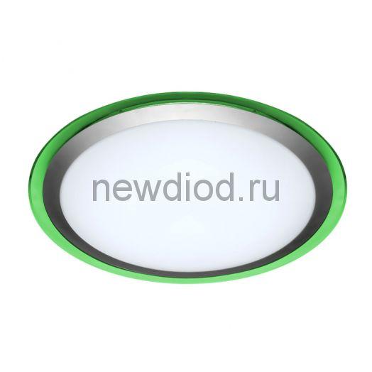 Управляемый светодиодный светильник ARION 60W RGB R-535-SHINY-220V-IP44 (новый размер)