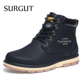 Мужские зимние ботинки SURGUT Extreme