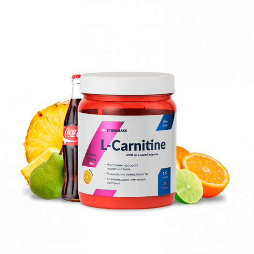 CYBERMASS - L-Carnitine powder