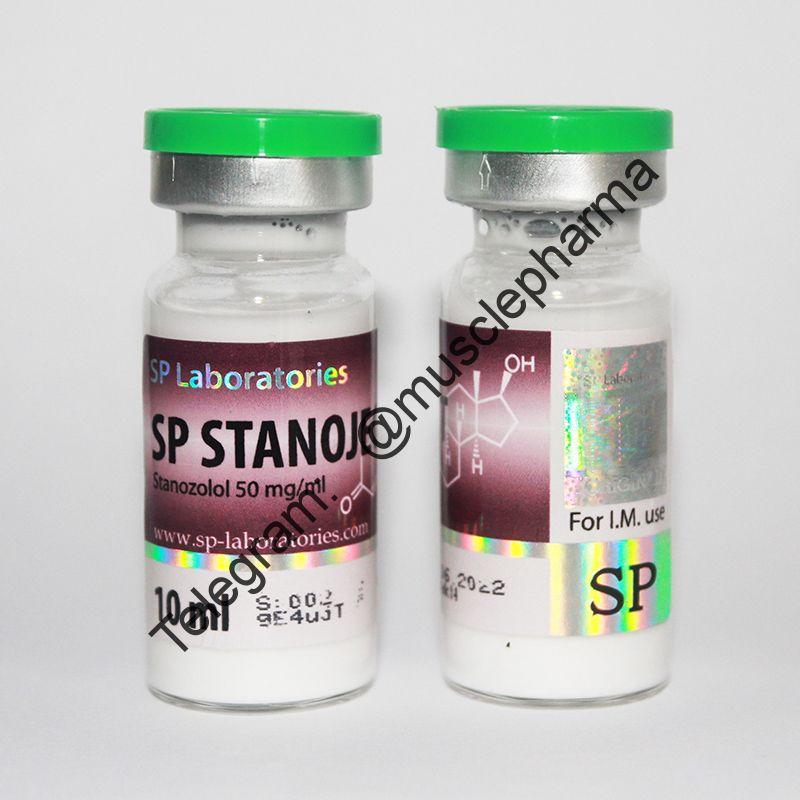 SP STANOJECT (ВИНСТРОЛ). 1 флакон * 10 мл.  (SP Laboratories)