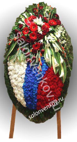 Элитный траурный венок из живых цветов №67, РАЗМЕР 140см,170см