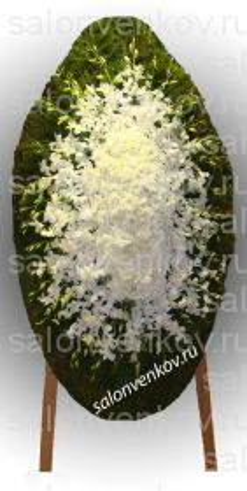 Элитный траурный венок из живых цветов №70, РАЗМЕР 100см,120см,140см,170см