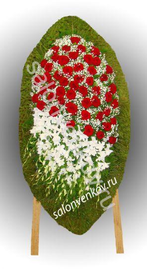 Элитный траурный венок из живых цветов №71, РАЗМЕР 100см,120см,140см,170см
