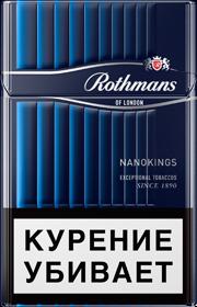 Сигареты Rothmans NANO Blue