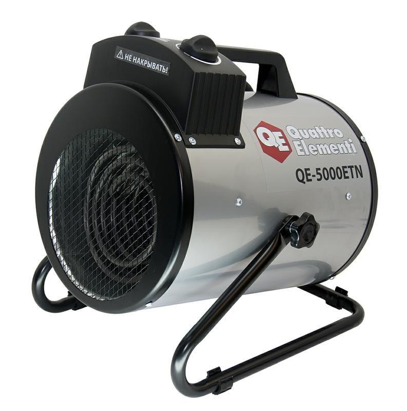 Нагреватель воздуха электрический QUATTRO ELEMENTI QE-5000 ETN